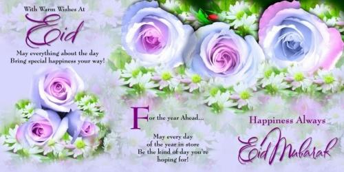 Eid Mubarak my sisters!
