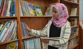 Did anyone know there was a library in Sana'a Yemen?
