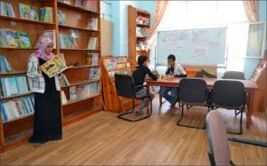 Library in Sana'a
